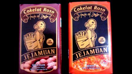 Cokelat Roso Oleh-oleh Khas Yogyakarta