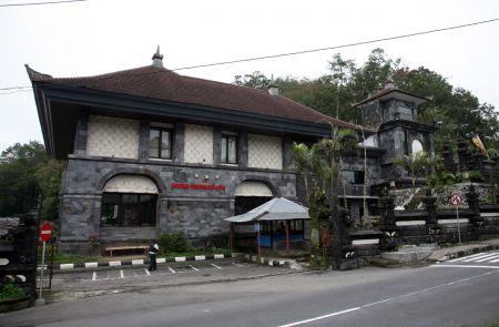 Museum Gunung Api Batur Bali
