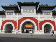 Martyr Shrine Taiwan