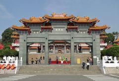 Wen Wu Temple Taiwan